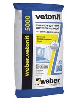 Ровнитель для пола Weber.vetonit 5000 - фото 4597