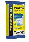 Наливной пол звукоизоляционный Weber.vetonit 4350