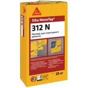 Sika MonoTop®-312 N